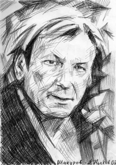Sergei Shakurov by volkov